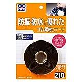 SOFT99防振・防水ブチルテープ