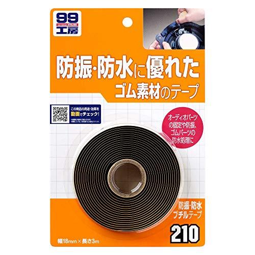 SOFT99 ( ソフト99 ) 99工房 防振・防水ブチルテープ 09210