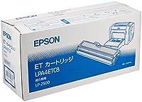 EPSON ETカートリッジ LPA4ETC8 6,000ページ LP-S2500用