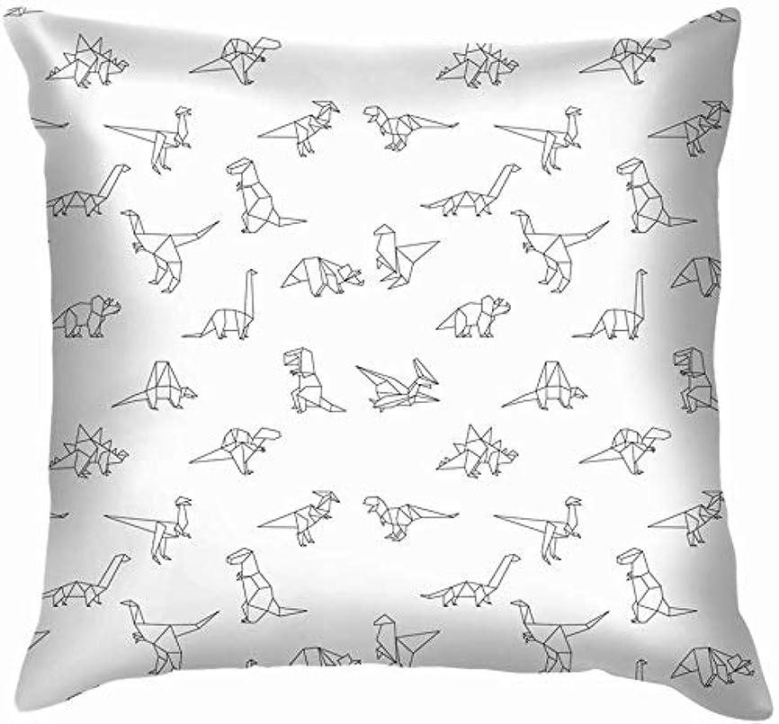 おなかがすいた遠近法ルーフ幾何学的な恐竜動物野生生物恐竜自然投げ枕カバーホームソファクッションカバー枕ギフト45x45 cm