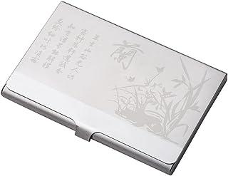 Porte-cartes d'affaires en acier inoxydable pour hommes et femmes