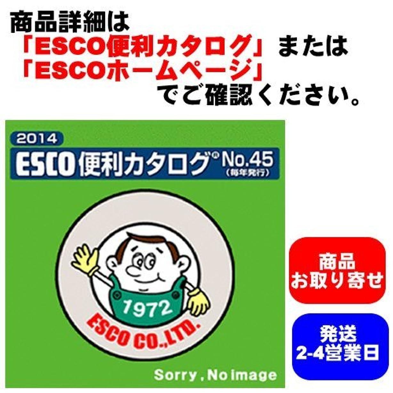 エスコ 替刃(EA338LA用/1枚) EA338LA-1