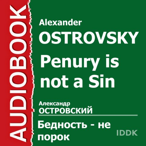 Penury Is Not a Sin [Russian Edition] cover art