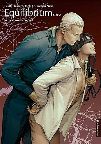 Equilibrium Light Novel - Side A