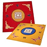 (2 Pack) 31.5-inch Table Cover - Slip Resistant for Mahjong Game, Red + Yellow<br><br>