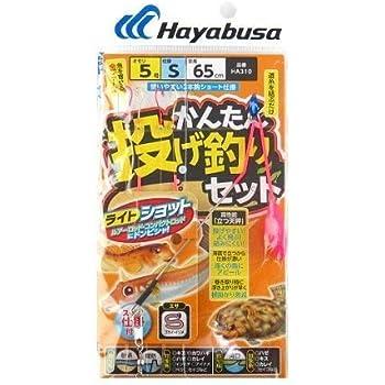 ハヤブサ(Hayabusa) かんたん投げ釣りセット 立つ天秤 2本 HA310 5-7