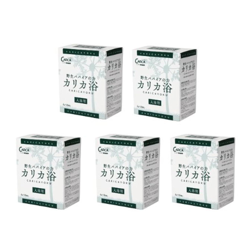 レルム木材森カリカ浴(4g x 10包) 5箱セット + おまけ(カリカ浴 5包付き)