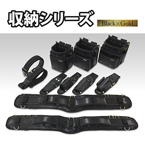 フジ矢『腰袋スタンダード3段KUROKIN(PS-23BG)』
