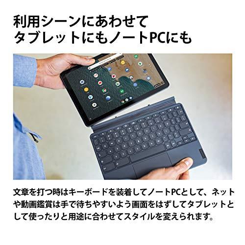 51ClXfKAJfL-Chromebookに「ゲームモード」が追加されるかもしれません