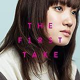 僕だけを - From THE FIRST TAKE / 麗奈