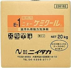 ニイタカ ニューケミクール 20kg ×1個