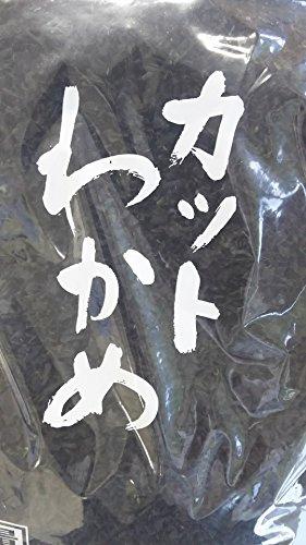 中国 乾燥 カットワカメ 1kg 品質良好品質 若布 わかめ カット 業務用