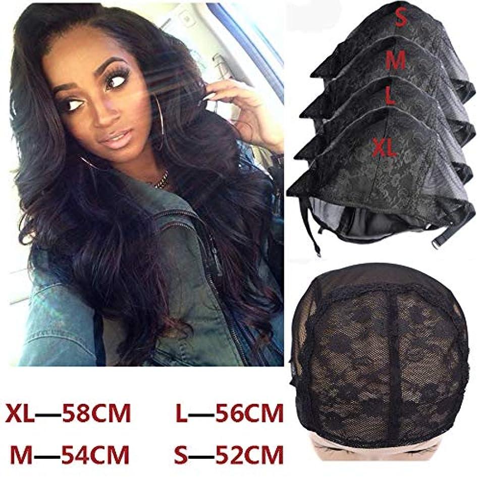 5 Pcs/Lot Stretch Mesh Lace Wig Caps For Making Wigs XL/L/M/S Adjustable Wig Caps Hair Nets Filet Pour Fabrication wigs 2XL 1L 1M 1S