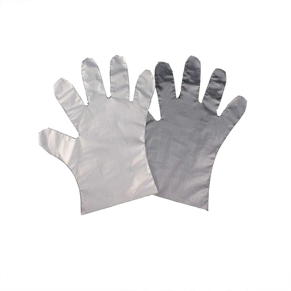 掘る排出宣教師手袋、使い捨てPE手袋、食品の肥厚、透明な2つのオープンポケット-600のみ。
