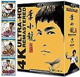 Bruce Lee 4K Uhd Remastered Collection [Edizione: Hong Kong] [Italia] [Blu-ray]