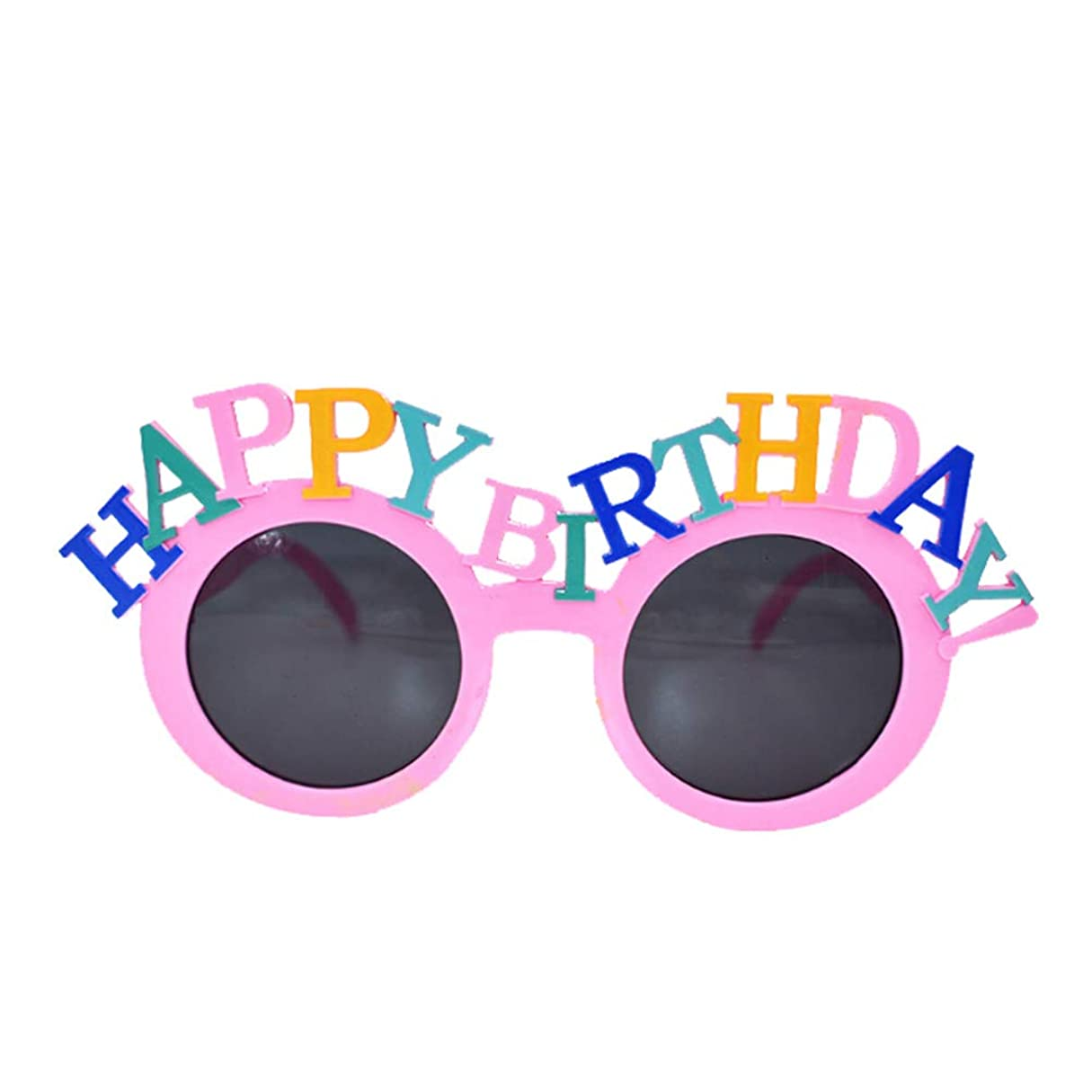ドアミラー処分したランデブーBESTOYARD お誕生日おめでとうパーティーメガネキャンドルサングラスボーイズ女の子誕生日ギフトの小道具