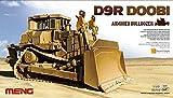 モンモデル 1/35ステゴザウルスシリーズ SS-002イスラエル陸軍 D9R装甲ブルドーザー プラモデル