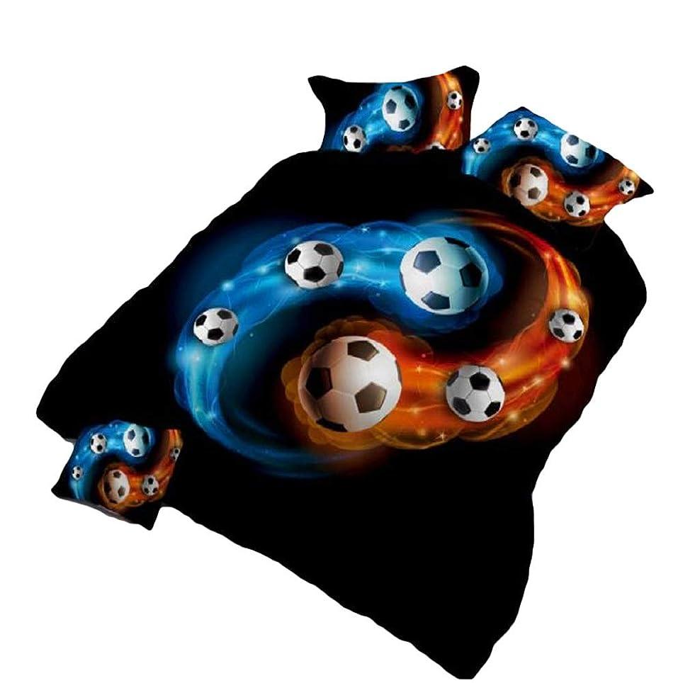 定刻明示的にトラップHYFJP ジッパークロージャーと2枕カバー火でサッカーキルトカバーセットとアイス布団カバー (Color : ブラック, Size : 4pcs)