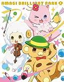 甘城ブリリアントパーク 第5巻 DVD限定版[DVD]