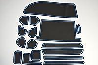 KINMEI(キンメイ) トヨタ ノア NOAH 80系 専用設計 青 インテリア ドアポケット マット ドリンクホルダー 滑り止め ノンスリップ 収納スペース保護 ゴムマット TOYOTAnoa-b