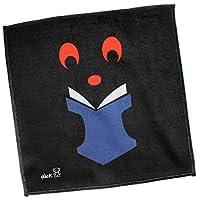 ミッフィー ハンカチ ブラックベア プチハンカチB 読書ブルー ベビー リバーシブル 日本製