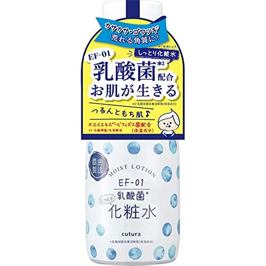 崩壊お誕生日本質的ではないpdc キュチュラ しっとり化粧水 N 200ml