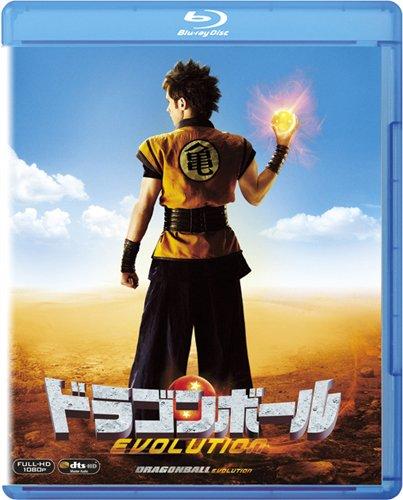 ドラゴンボール EVOLUTION (Blu-ray+DVD)