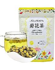 80g(3.52oz) Fetal Chrysanthemum Hang White Chrysanthemum Bud Tongxiang Fetus Chrysanthemum Fresh Sulfur Free Flower Tea