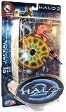 Halo 2 Action Figure Limited Edition Series 1 Jackal Major