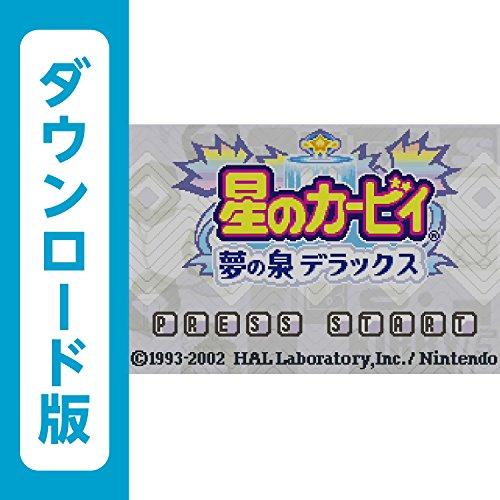星のカービィ 夢の泉デラックス WiiUオンラインコード版