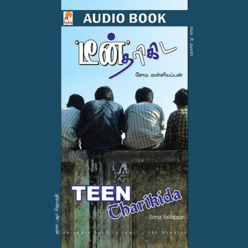 Teen Tarikida audiobook cover art