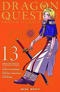 Dragon Quest - Les Héritiers de l'Emblème Edition simple Tome 13