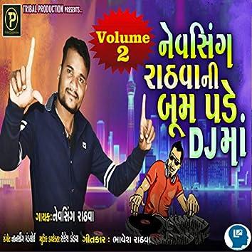 Nevsing Rathwa Ni Boom Pade Dj Ma Volume 2