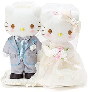 SANRIO Hello Kitty & Dear Daniel Wedding Doll (Pearl)