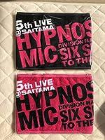 ヒプノシスマイク 5th LIVE タオル2枚セット