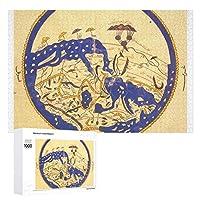 INOV 世界地図 ~ ヴィンテージ 古代地図 ジグソーパズル 木製パズル 1000ピース インテリア 集中力 75cm*50cm 楽しい ギフト プレゼント