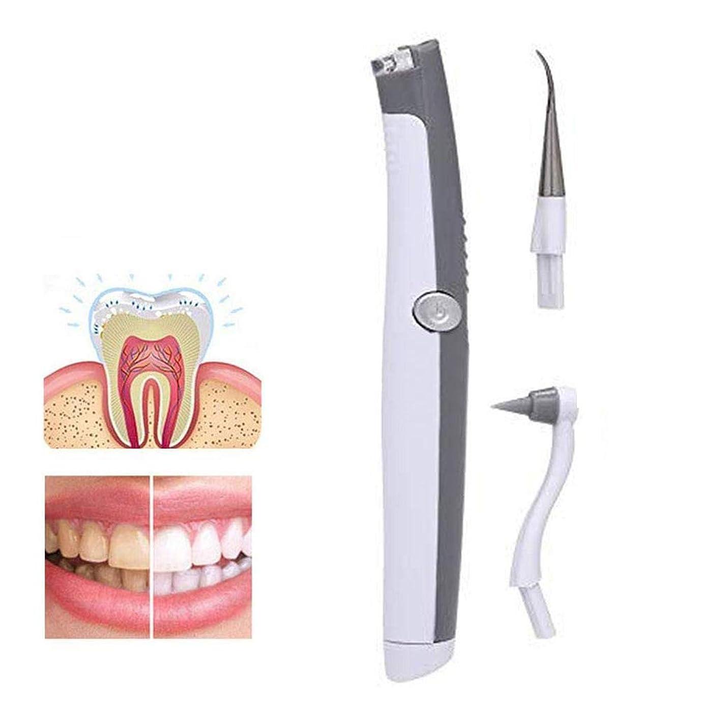 一口災難対立歯ブラシ、歯磨き粉電気、スモークステイン、タルタル、LEDライト、歯磨き消しプラークリムーバーポータブル歯を白くする