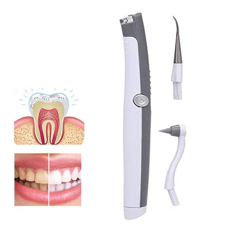 おばあさん付添人答え歯ブラシ、歯磨き粉電気、スモークステイン、タルタル、LEDライト、歯磨き消しプラークリムーバーポータブル歯を白くする