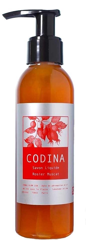 声を出して没頭する険しいコディナ CODINA フェイシャルサヴォンローズヒップ 150ml