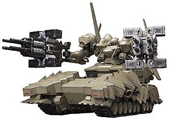 Kotobukiya Armored Core Verdict Day Matsukaze MDL.2 for Base Defense Plastic Model Kit