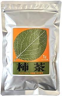 柿茶 4g×12包お試し品 1L用ティーバッグ 柿の葉茶 国産 無農薬 自然栽培