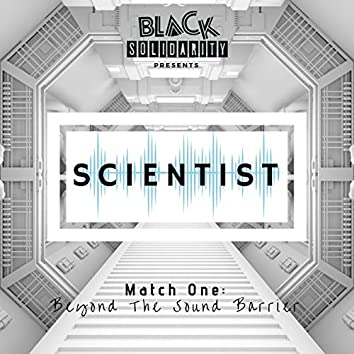 Match One: Beyond the Sound Barrier (2019 Remaster)