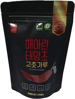 Korean Red Chili Pepper Powder Flakes Type Taeyangcho Gochugaru Mild Taste HALAL 7.5/ 17/ 35oz Kfoods Mukbang [해들촌 태양초 고춧가루] (7.54 oz (200g))