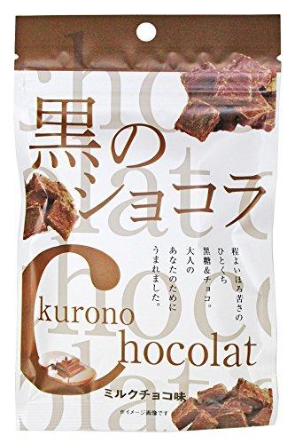黒のショコラ ミルクチョコ味 40g×5袋