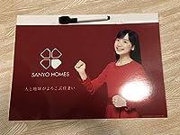 芦田愛菜ちゃんカレンダー2021年 サンヨーホームズ