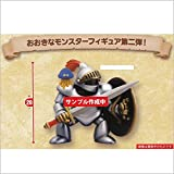 Taito Dragon Quest AM Big figure wandering armor