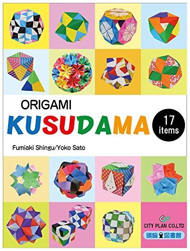 ORIGAMI KUSUDAMA (English Edition)