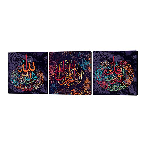 Yatsen Bridge 3 Piece Modern Arabic Calligraphy Wall Art Painting HD Prints Muslim Religion Islamic Painting Prints on Canvas Giclee Artwork with Wooden Fram for Home and Office Decor - 60''Wx20''H