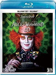 アリス・イン・ワンダーランド 3Dセット [Blu-ray]