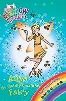 Anya the Cuddly Creatures Fairy (Rainbow Magic)